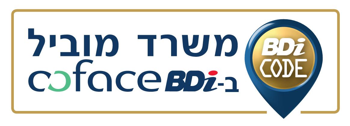 משרד מוביל ב-cofanceBDi